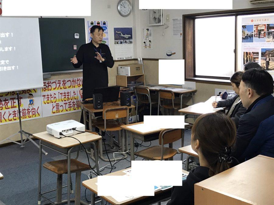 養老町の高田校です。校舎説明会へのご参加ありがとうございました。