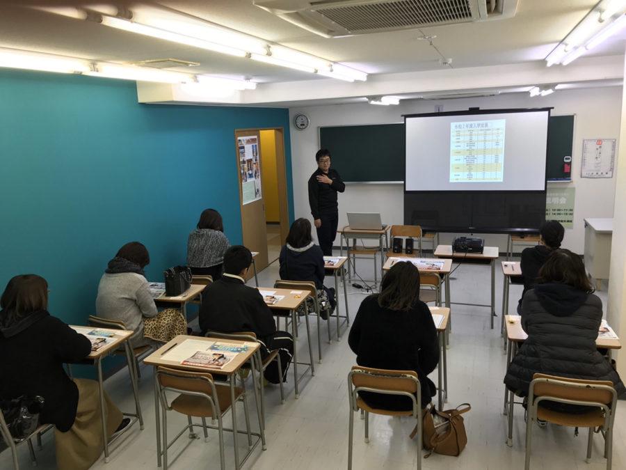 大垣の外渕校で本日説明会を行いました