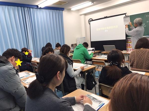海津市の聖陵学院海津校は本日、冬期講習説明会を開催いたしました。たくさんのご来場ありがとうございました!