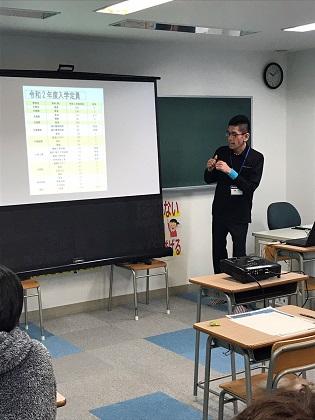 養老町の聖陵学院東部校にて冬期説明会を実施しました!(畑野)