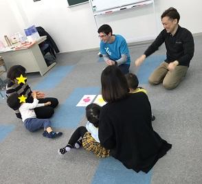 海津校です。本日は英会話教室の体験学習会を開催しています!楽しかったです!(世一)