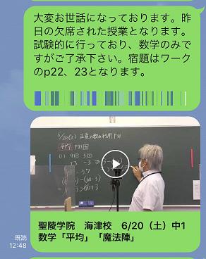 欠席した生徒には授業を動画配信しています。(世一)