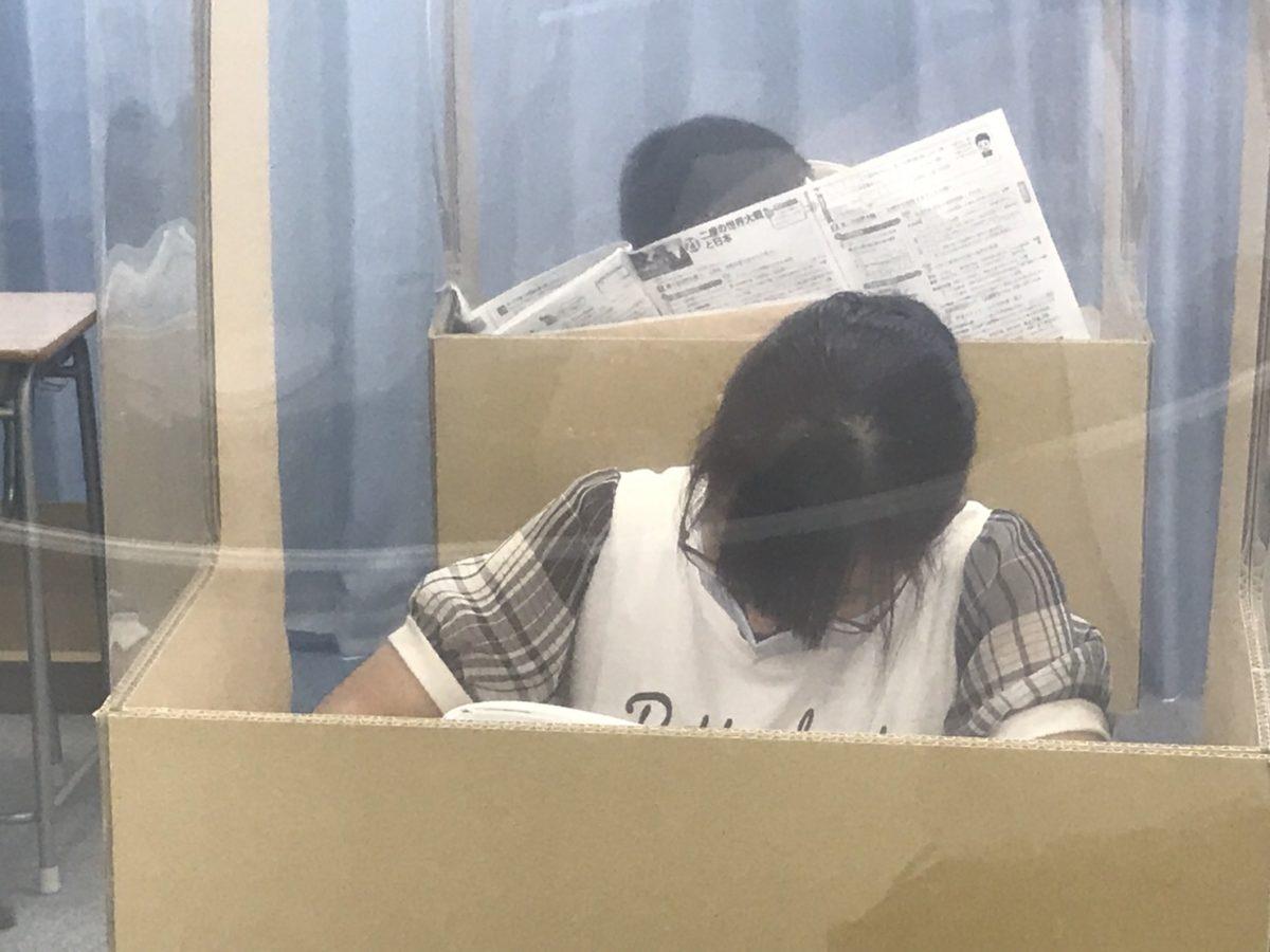 明日のテストに向けて、平田・輪之内最後の仕上げです~聖陵学院海津校~