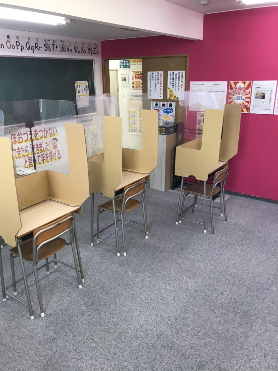 大垣市 外渕校 掃除頑張ってます!!