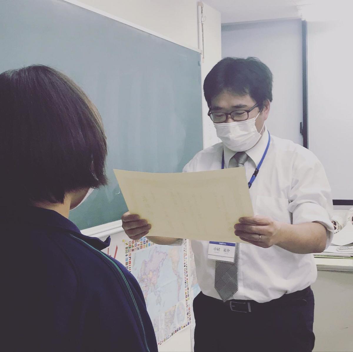大垣市 外渕校 表彰しました!