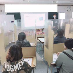 養老町の高田校です。校舎説明会へのご参加ありがとうございました!