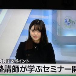 児童虐待防止に関する聖陵学院の活動が岐阜放送様の夕方のニュースで取り上げられました。