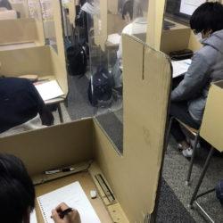 養老町の高田校です。冬期講習2日目。今日もみんな集中していました!