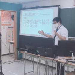 大垣 外渕校 説明会へのご参加ありがとうございました!