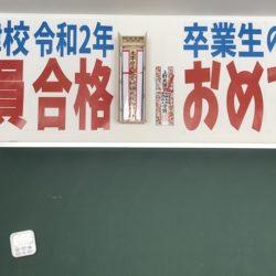 上野天満宮のお札もお祀りしています(海津校 世一)