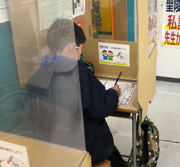 大垣市 外渕校 個別授業体験!
