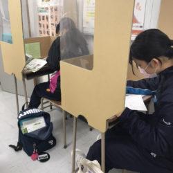 中2中1早朝勉強会!