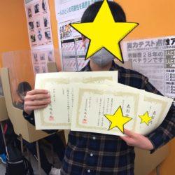 大垣本部校です。小学生も中学生もよくがんばった!