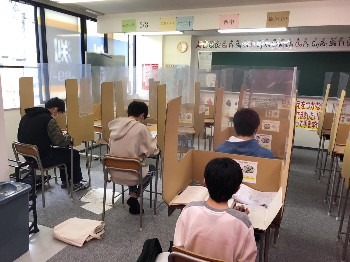 大垣市 外渕校 自習仲間が増えました!