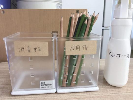 高田校 3/14新年度説明会の準備中・・・