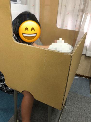 養老町の高田校です。本年度1回目の漢字検定を行いました。