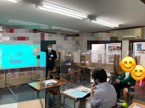 養老町の高田校です。説明会にお越しいただきありがとうございました!
