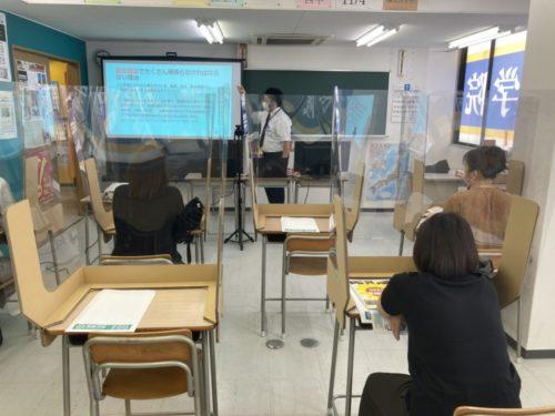 大垣市 外渕校 校舎説明会開催!!