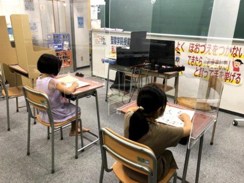 家庭学習強化週間!(英会話大垣市本部校)