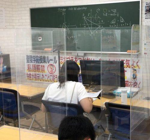 大野町の大野校、テストまで1か月切りました!がんばっています(畑野)