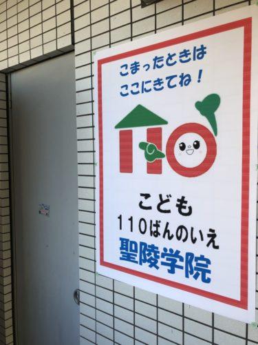 大垣 本部校 さらにポスターも追加しました(中村祐介)