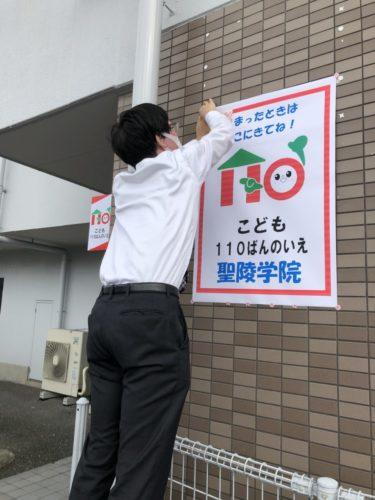 大垣市 外渕校 ポスター貼りました。